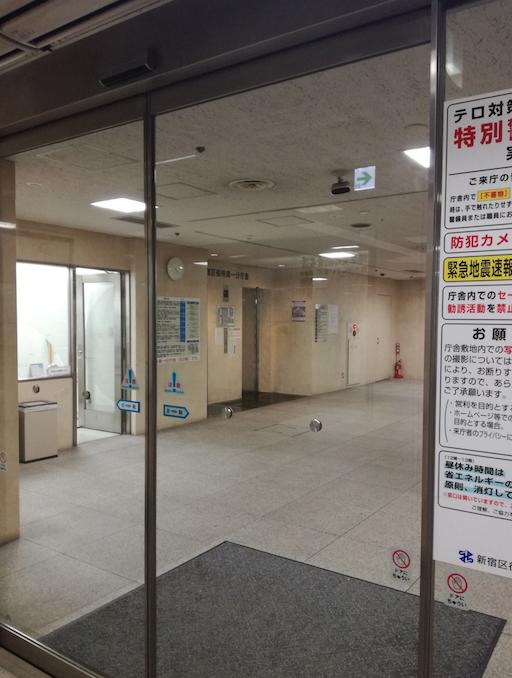 f:id:takataka99:20180925212405p:plain