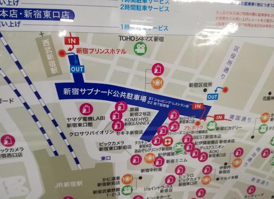 f:id:takataka99:20180925220712p:plain