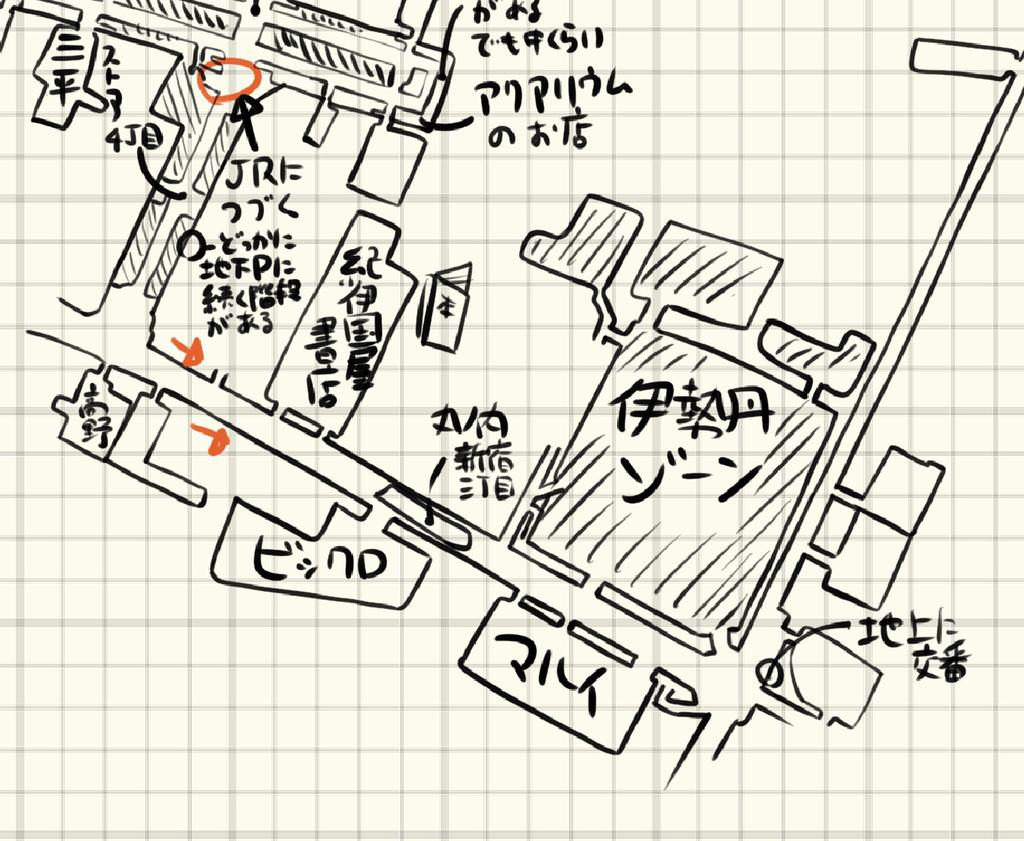 f:id:takataka99:20180925225404j:plain
