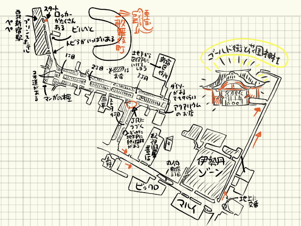 f:id:takataka99:20180925232655j:plain