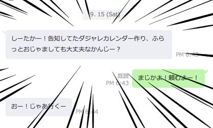 f:id:takataka99:20180929163948p:plain