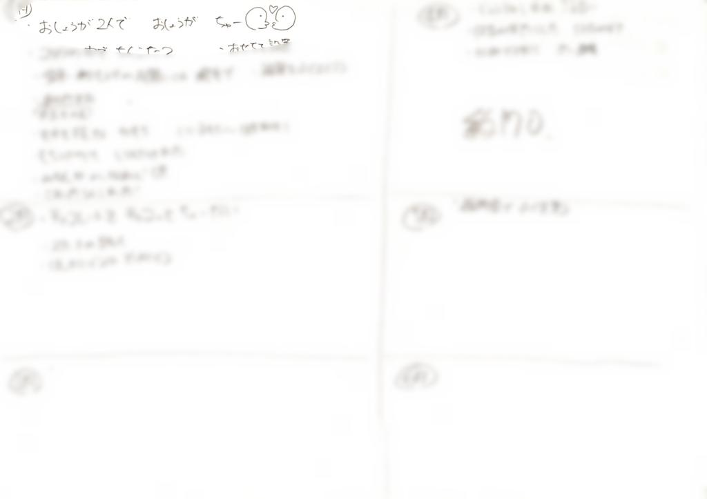 f:id:takataka99:20181004154253p:plain