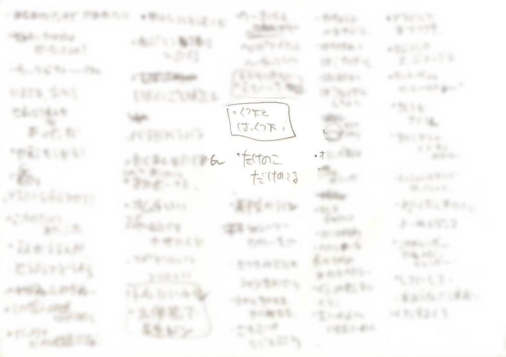 f:id:takataka99:20181004170404p:plain