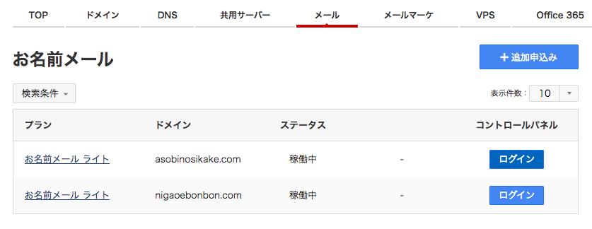 f:id:takataka99:20181008003227p:plain