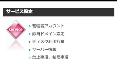 f:id:takataka99:20181008003312p:plain