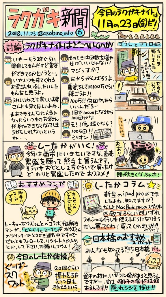 f:id:takataka99:20181123161923j:plain