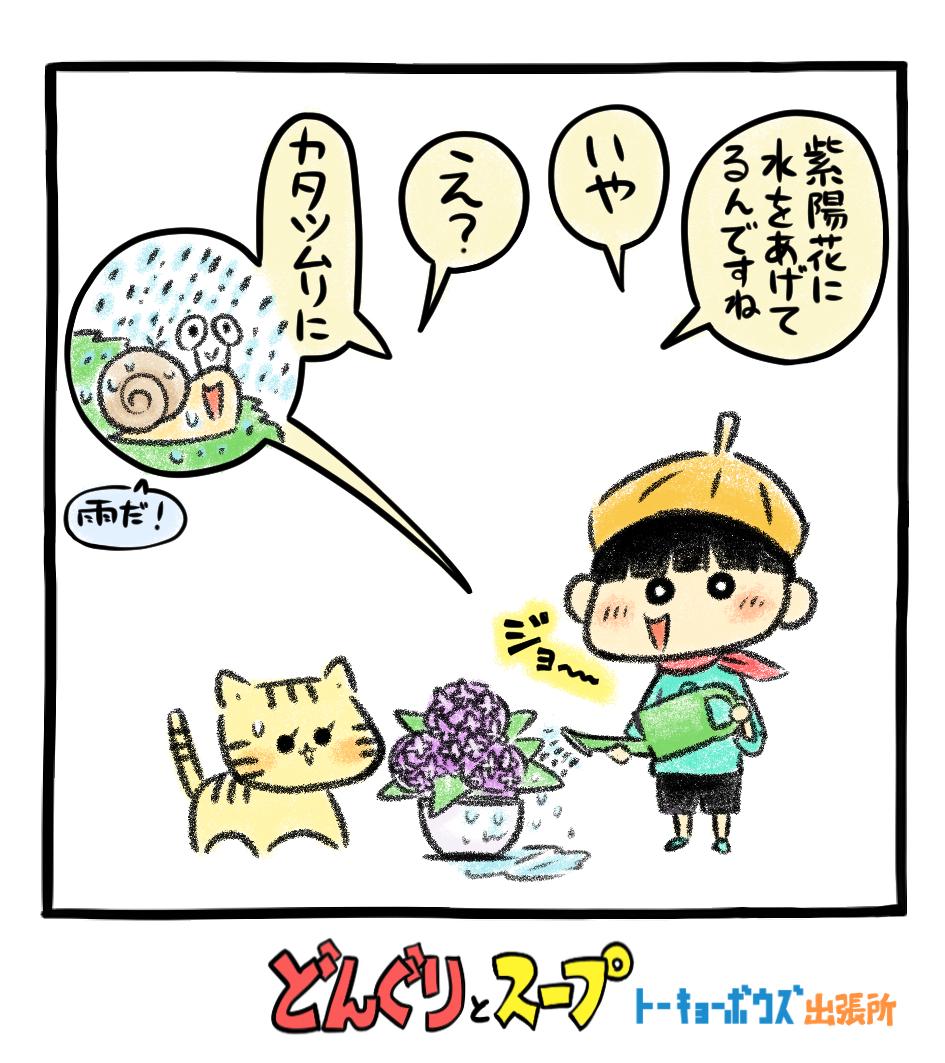 f:id:takataka99:20190906124643j:plain