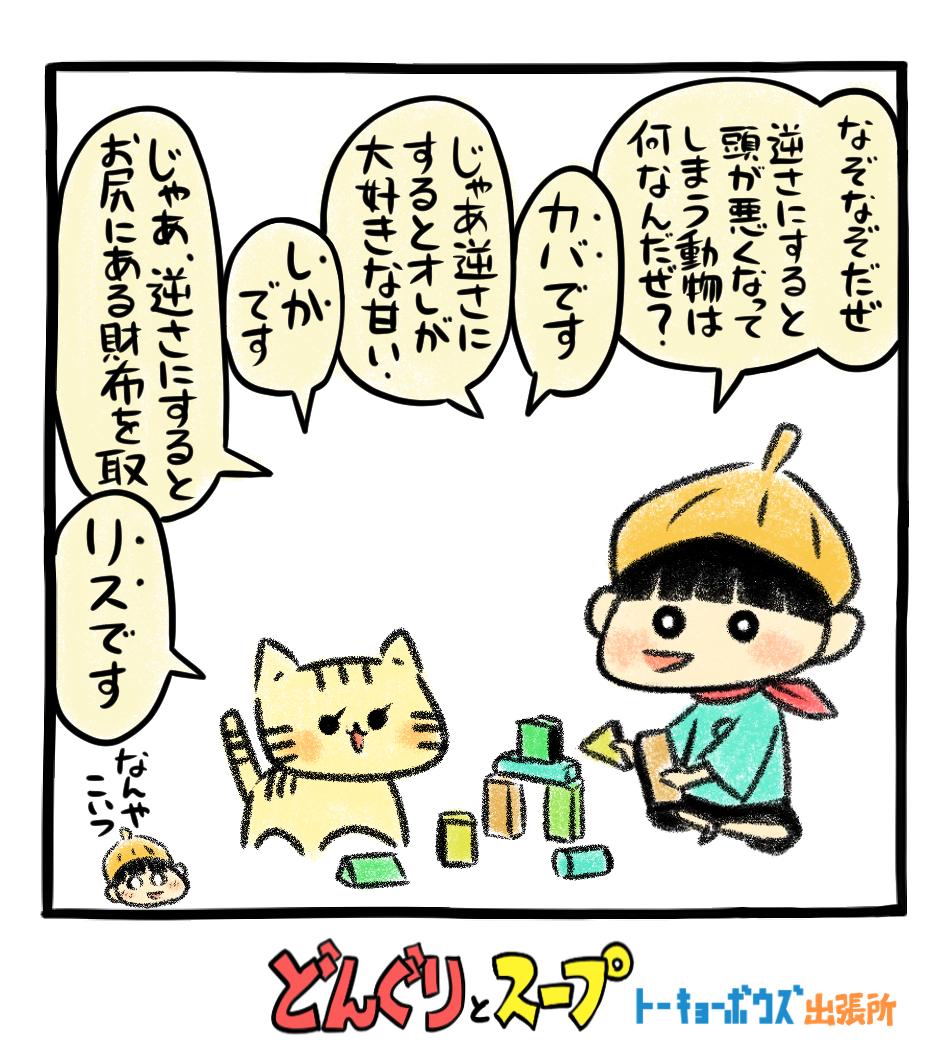 f:id:takataka99:20190906124646p:plain