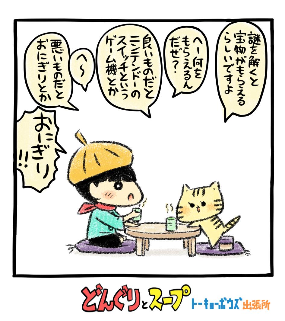 f:id:takataka99:20190906124651j:plain