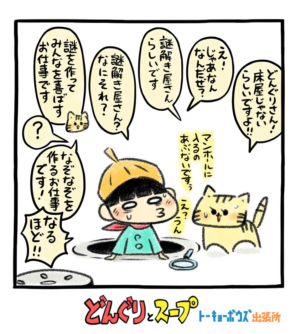 f:id:takataka99:20190906124655p:plain