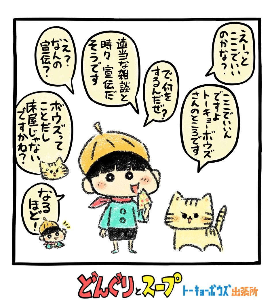 f:id:takataka99:20190906124701p:plain
