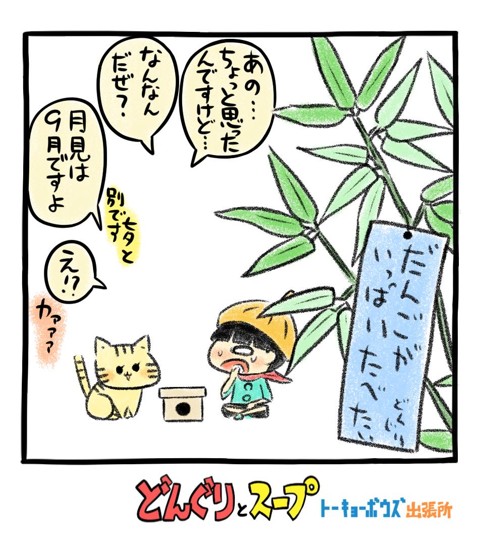 f:id:takataka99:20190906130625p:plain