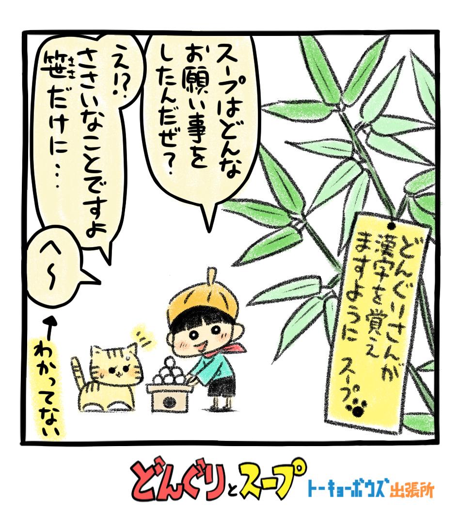 f:id:takataka99:20190906130633j:plain