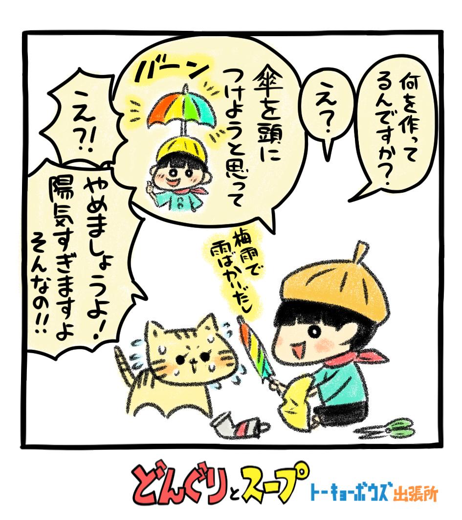 f:id:takataka99:20190906130638j:plain