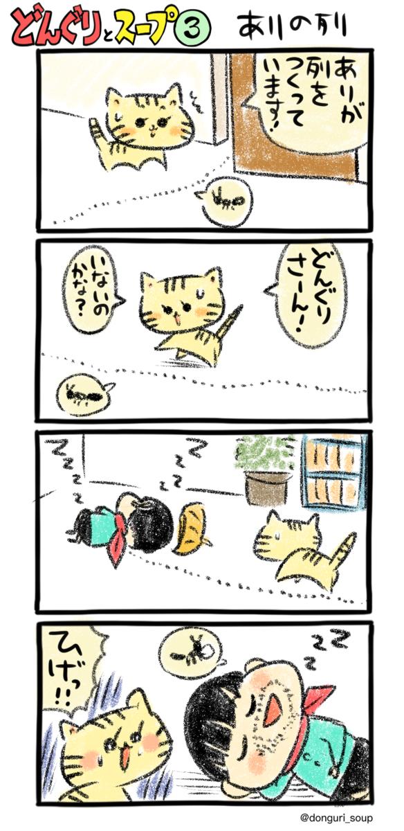 f:id:takataka99:20200501210133p:plain