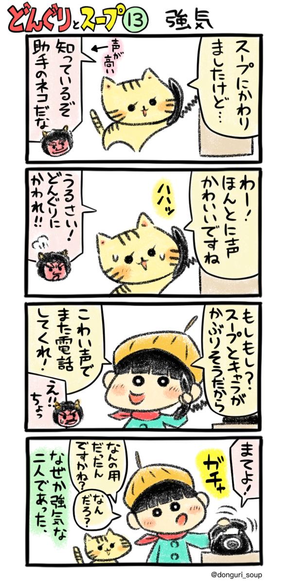 f:id:takataka99:20200514133355p:plain