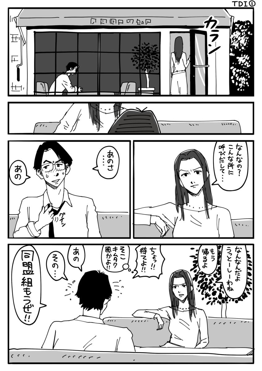 f:id:takataka99:20200517204512p:plain
