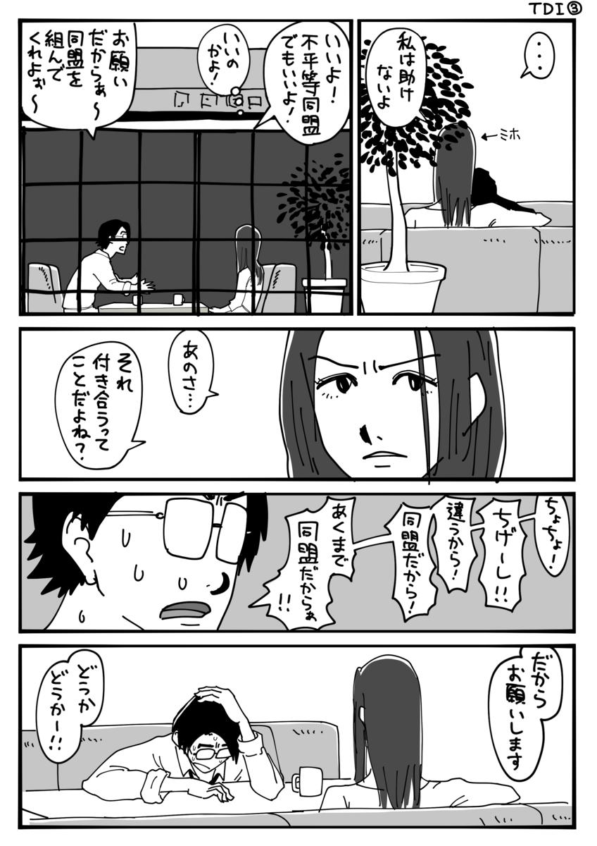 f:id:takataka99:20200517204623p:plain