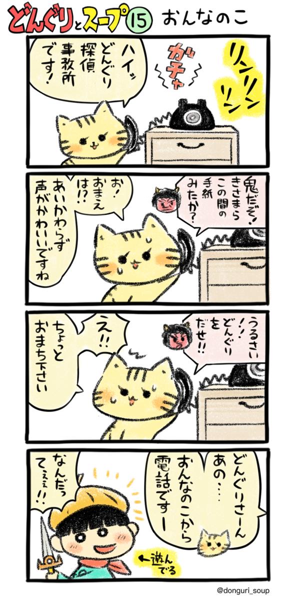 f:id:takataka99:20200518155925p:plain