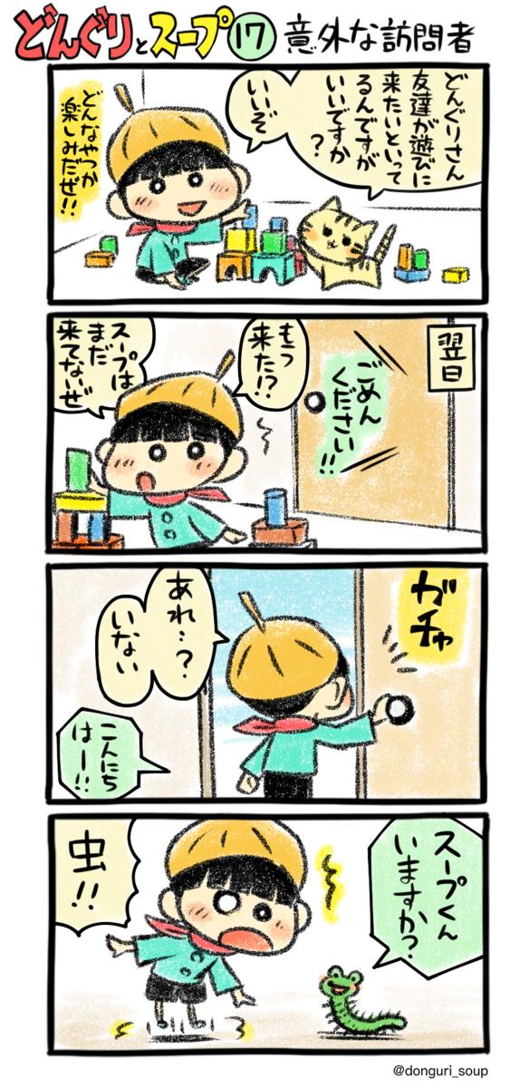 f:id:takataka99:20200520172219p:plain