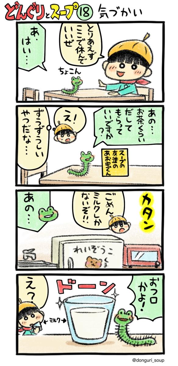 f:id:takataka99:20200521143739p:plain