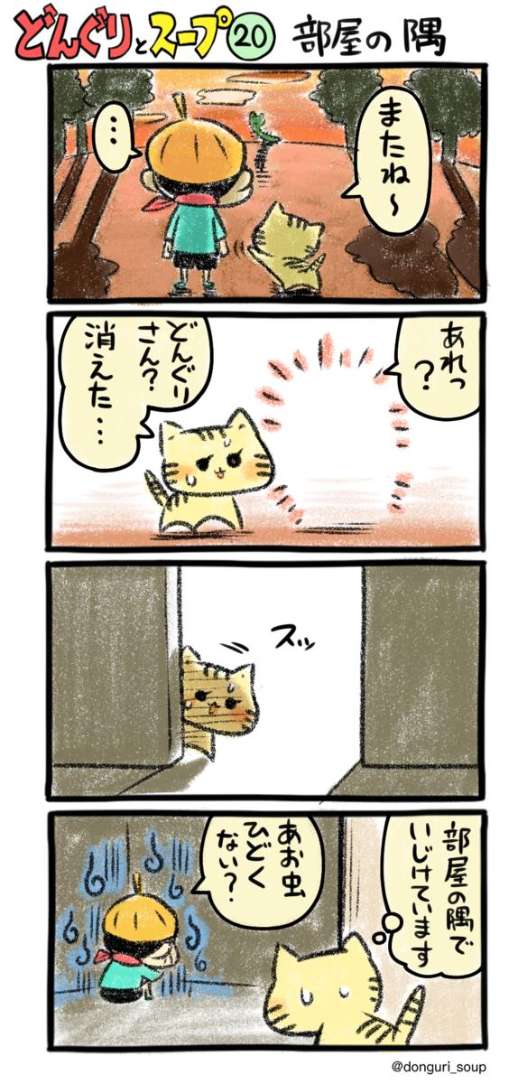 f:id:takataka99:20200525190137p:plain