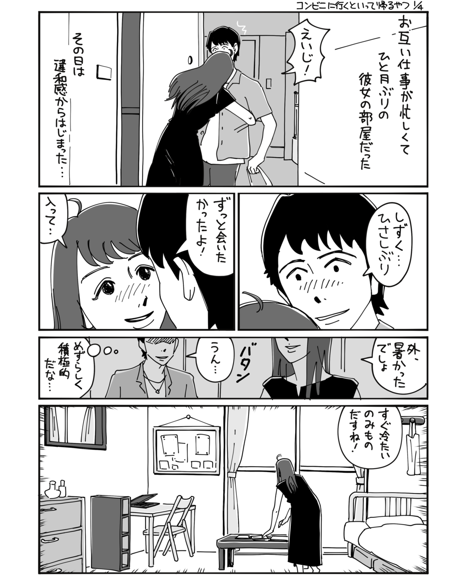 f:id:takataka99:20200528162213p:plain