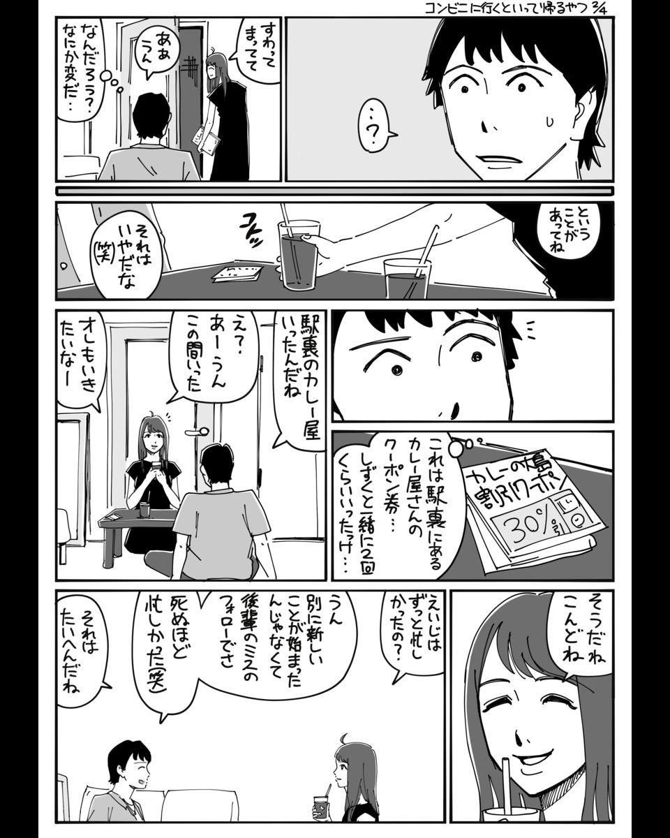 f:id:takataka99:20200528162428p:plain
