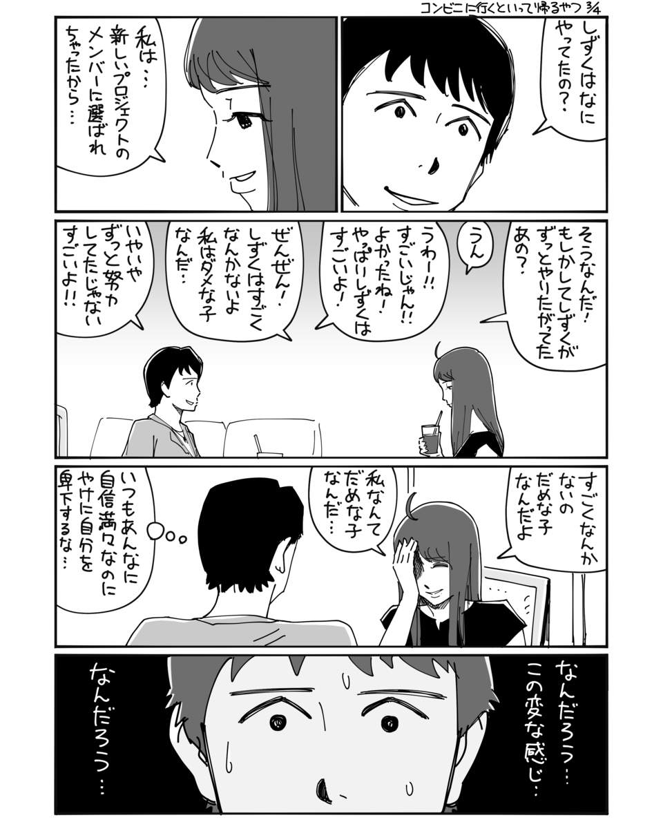 f:id:takataka99:20200528162454p:plain