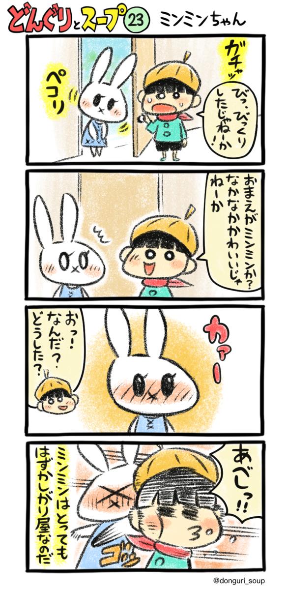 f:id:takataka99:20200529114708p:plain
