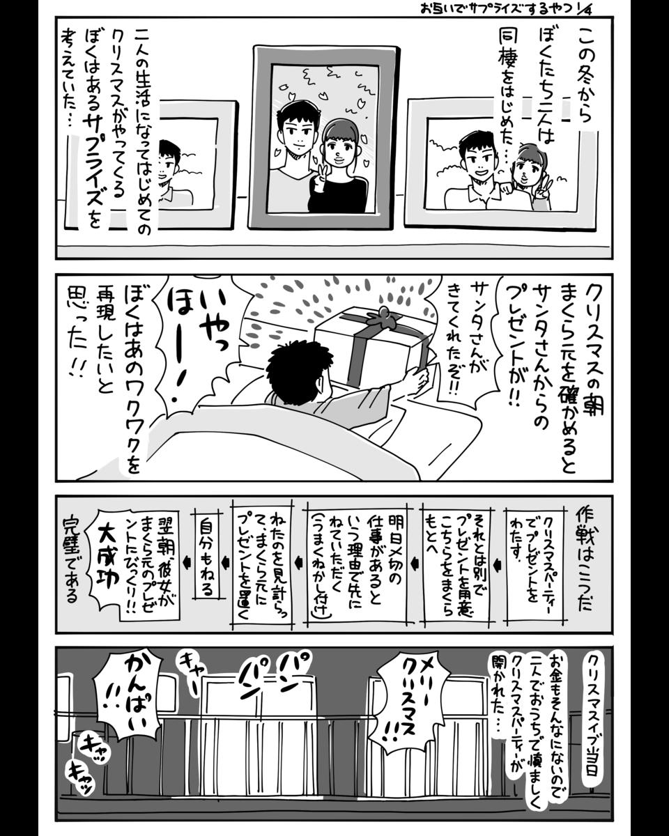 f:id:takataka99:20200601145823p:plain