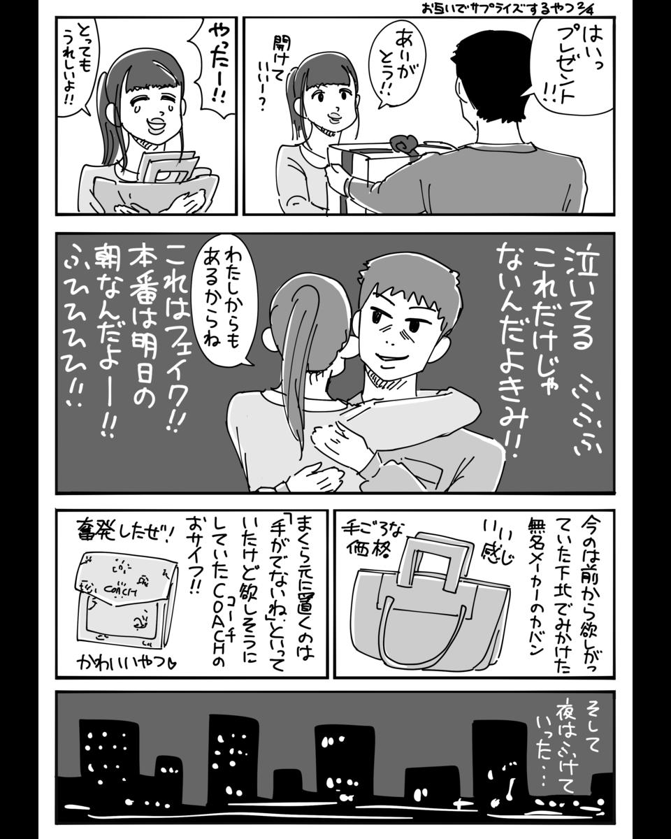 f:id:takataka99:20200601145828p:plain