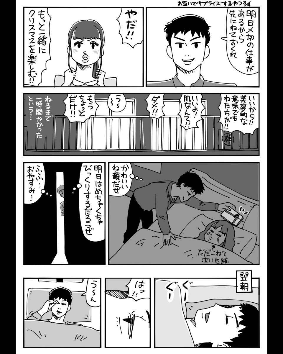 f:id:takataka99:20200601145831p:plain