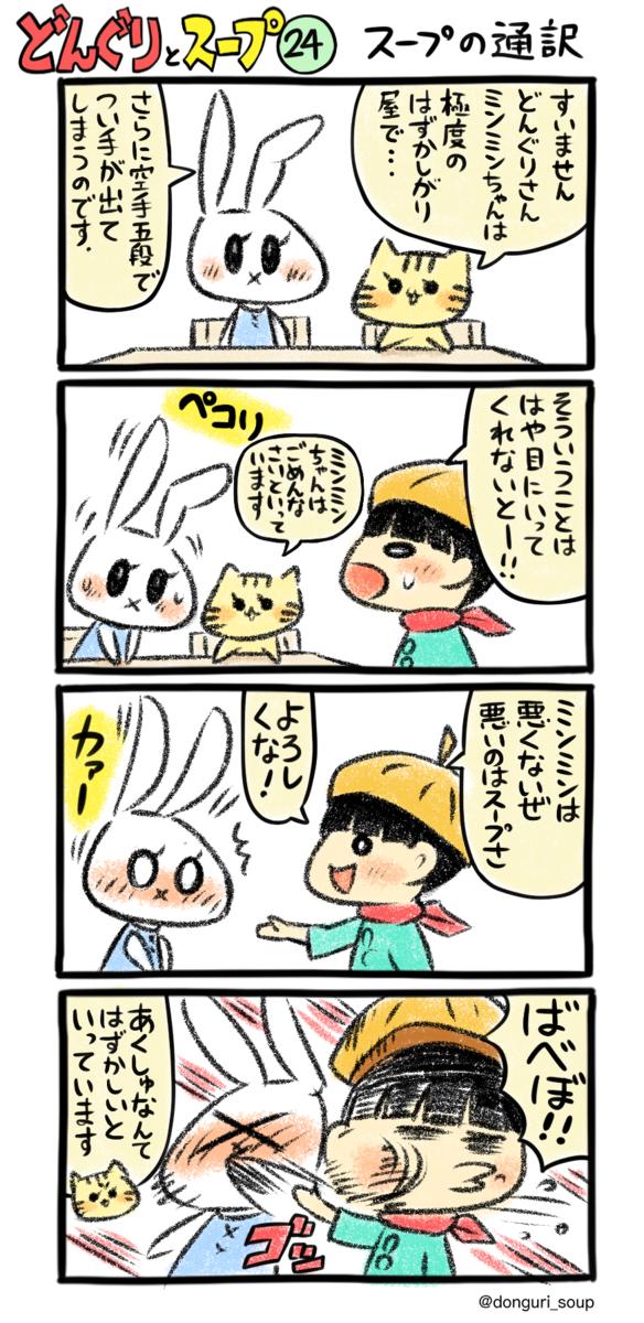 f:id:takataka99:20200602113618p:plain