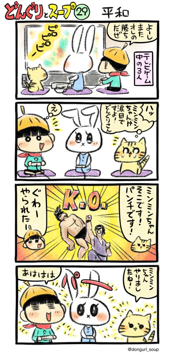 f:id:takataka99:20200610172524p:plain