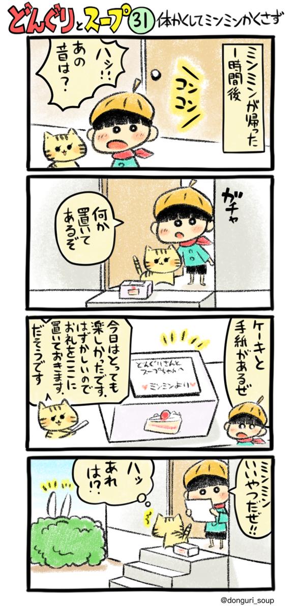 f:id:takataka99:20200612100421p:plain