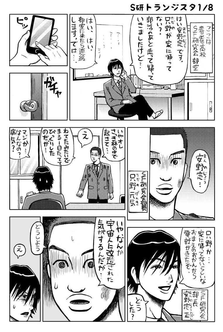 f:id:takataka99:20200614040710p:plain