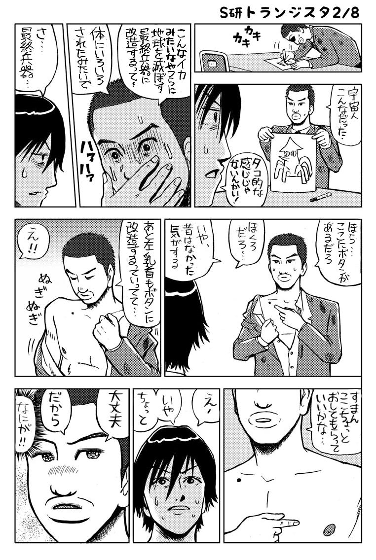f:id:takataka99:20200614040714p:plain