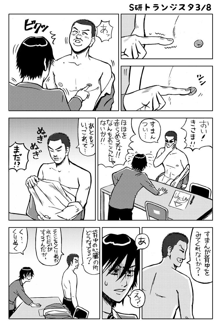 f:id:takataka99:20200614040720p:plain