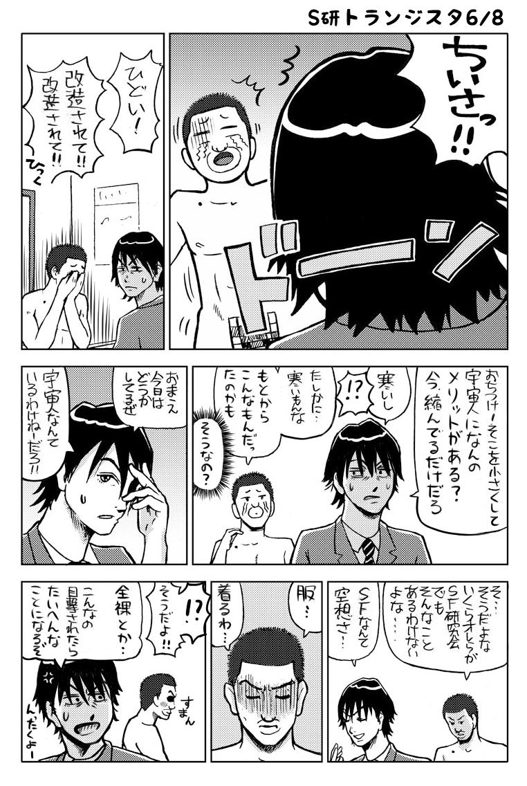 f:id:takataka99:20200614040738p:plain
