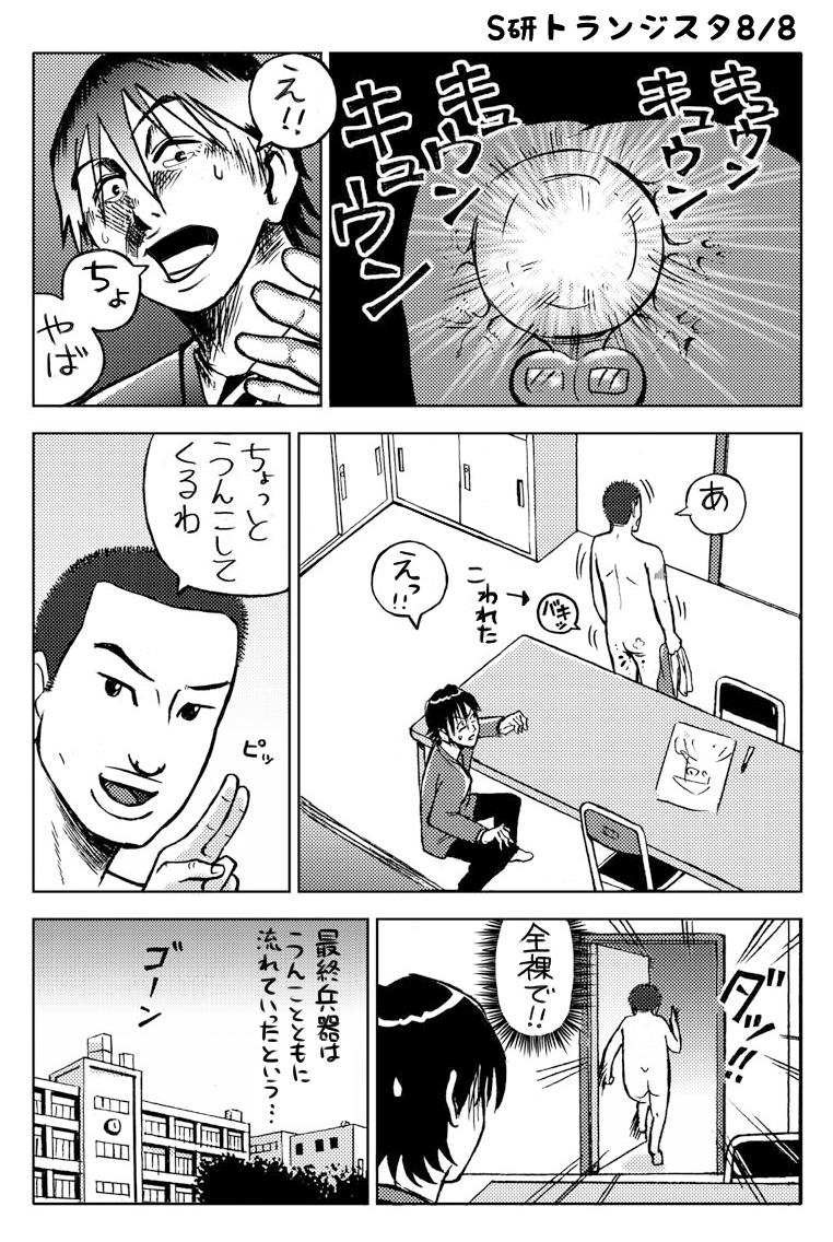 f:id:takataka99:20200614040749p:plain