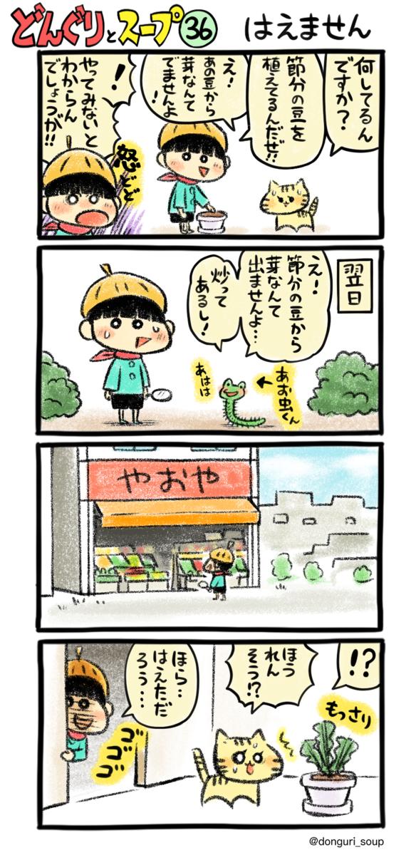 f:id:takataka99:20200619114510p:plain
