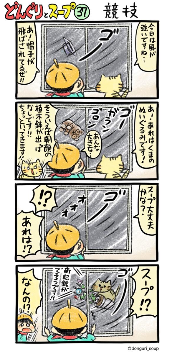 f:id:takataka99:20200622180838p:plain