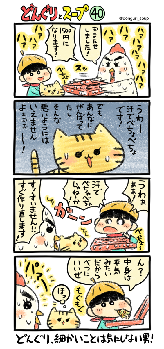 f:id:takataka99:20200625193152p:plain