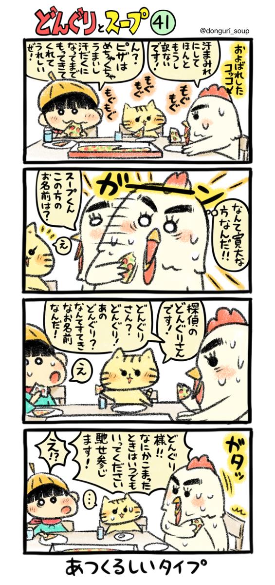 f:id:takataka99:20200626174510p:plain