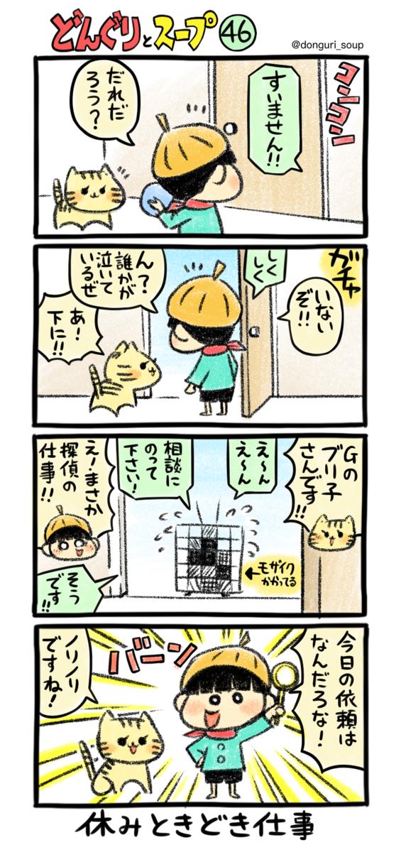 f:id:takataka99:20200708135410p:plain