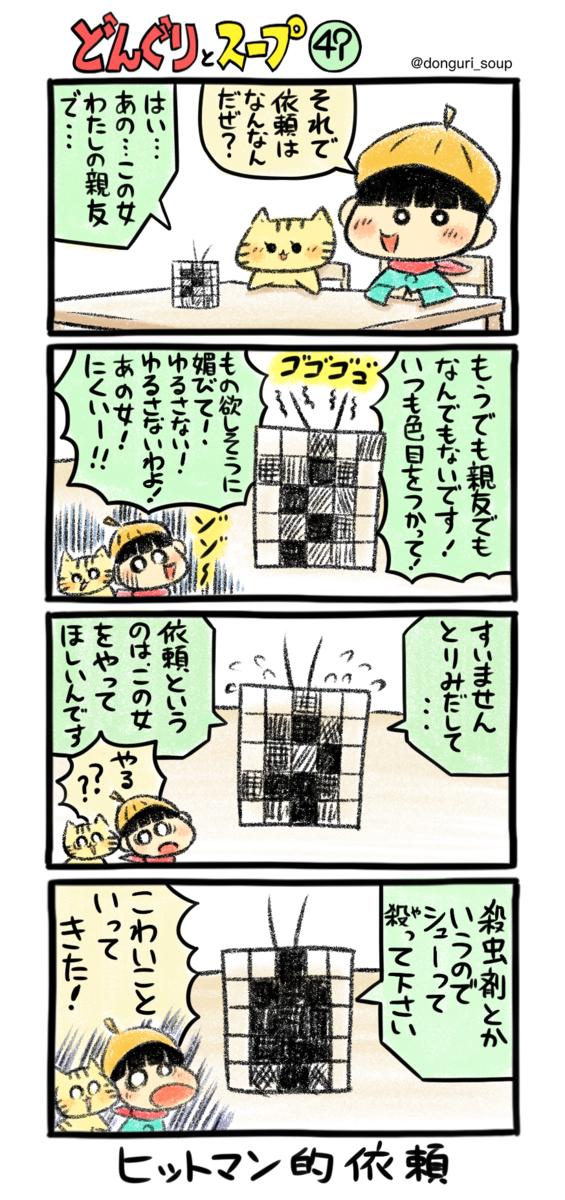 f:id:takataka99:20200722155629p:plain