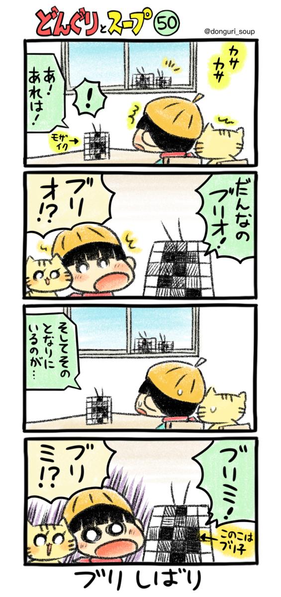 f:id:takataka99:20200722165225p:plain