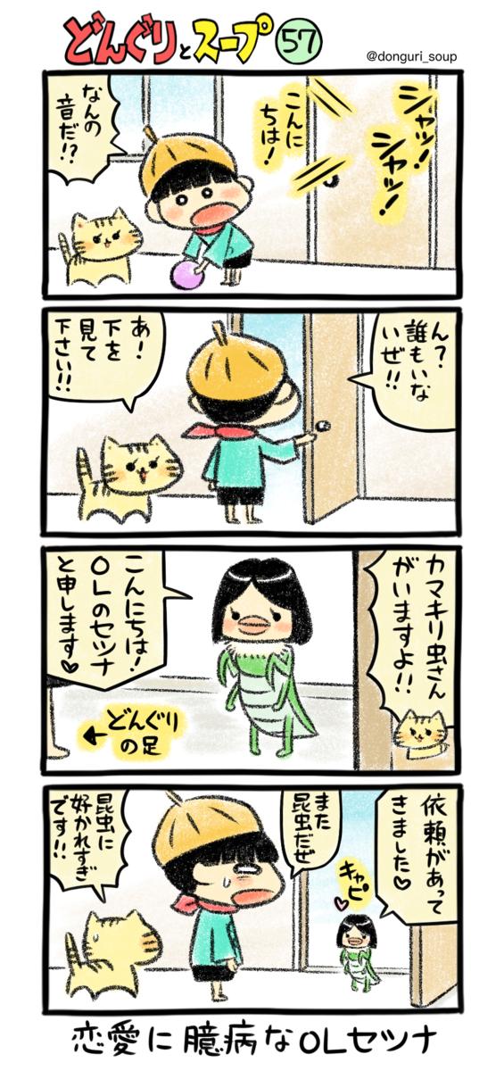 f:id:takataka99:20200811164029p:plain