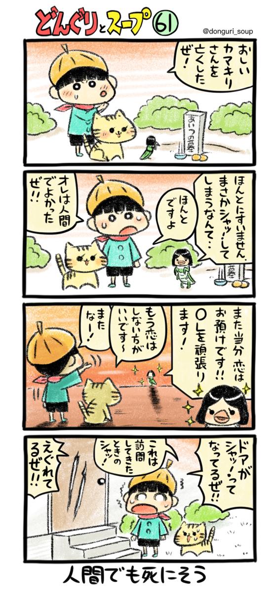 f:id:takataka99:20200811164231p:plain